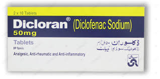 Diclofenac sodium is a benzene-acetic acid derivative
