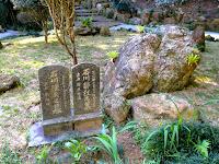Templo Kinkaku-ji em Itapecerica da Serra