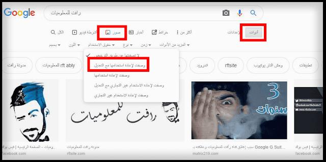 افضل مواقع تحميل الصور والموسيقى والفيديوهات بدون حقوق ملكية