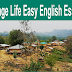 Village Life Easy English Essay