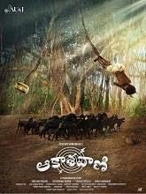 Aakashavaani (2021) HDRip Telugu Full Movie Watch Online Free