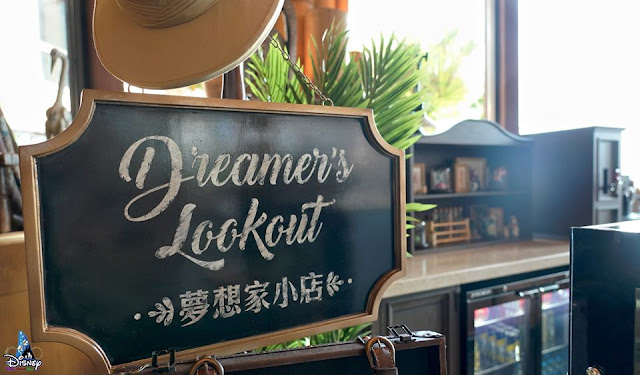 Disney, Disney Parks, HKDL, HK Disneyland, 香港迪士尼樂園度假區, Hong Kong Disneyland Resort, Disney Hotels, Dreamer's Lookout, 夢想家小店, Disney Explorers Lodge, 迪士尼探索家度假酒店