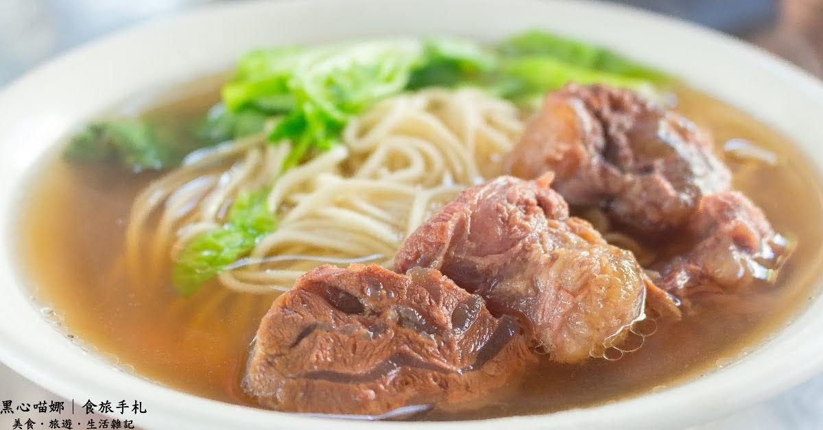 飄香軟Q牛肉、嫩口滷菜佐味,三十多年每到用餐時間都一位難求啊!【老余牛肉麵館】