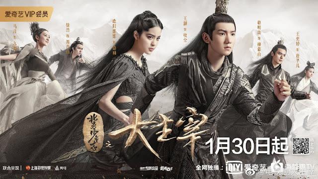 the great ruler xianxia
