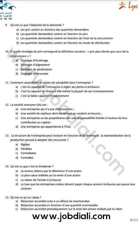 Exemple Concours de Recrutement Techniciens Spécialisés - CNSS