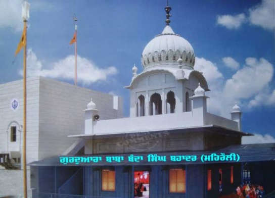 Historical Gurudwara Sikh Temple Baba Banda Singh Bahadur Mehroli Delhi Wallpaper Photo & Pics