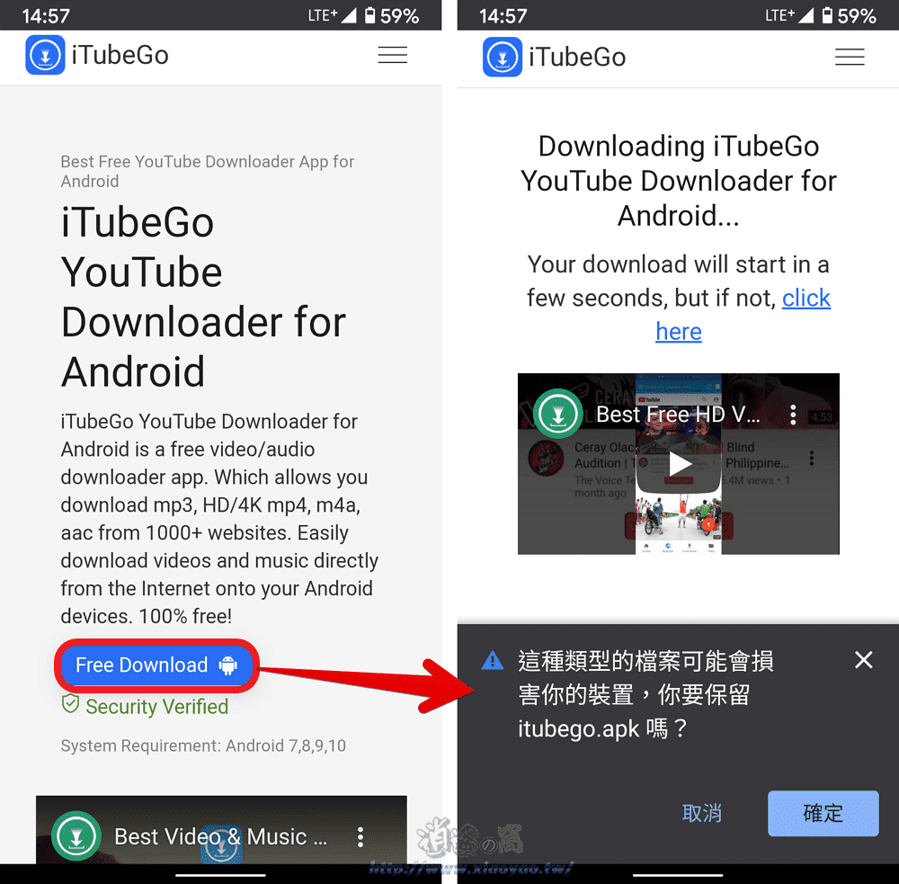 iTubeGo 社群和影音平台下載 App