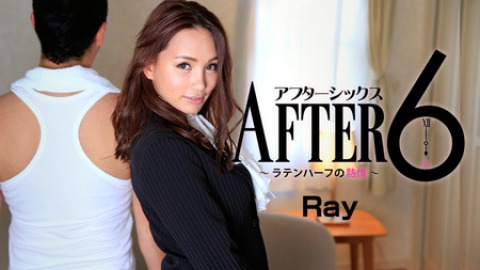 Ray Passionate Sex with Babe