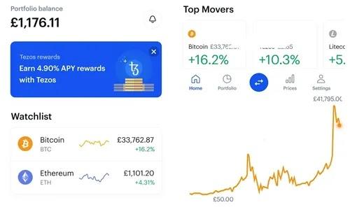 تطبيق Coinbase بيع وشراء العملات الرقمية