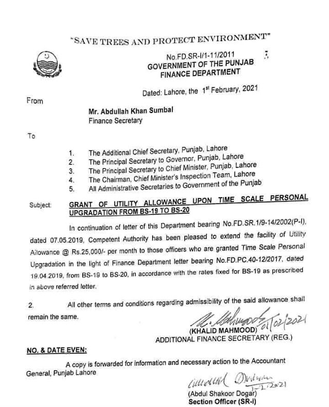 GRANT OF UTILITY ALLOWANCE UPON TIME SCALE PERSONAL UPGRADATION