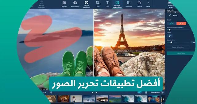 أفضل 6 تطبيقات لتحرير والكتابة على الصور للايفون