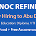 ADNOC Refinery Job Recruitment 2020 | Abu Dhabi | Apply Now