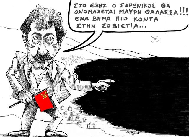 IaTriDis Μια γελοιογραφία με θέμα την μαύρη θάλασσα από την πετρελαιοκηλίδα.