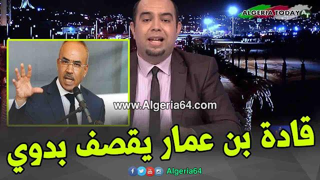 قادة بن عمار يرد على الوزير الأول نور الدين بدوي بالثقيل : عيتونا يا الدولة