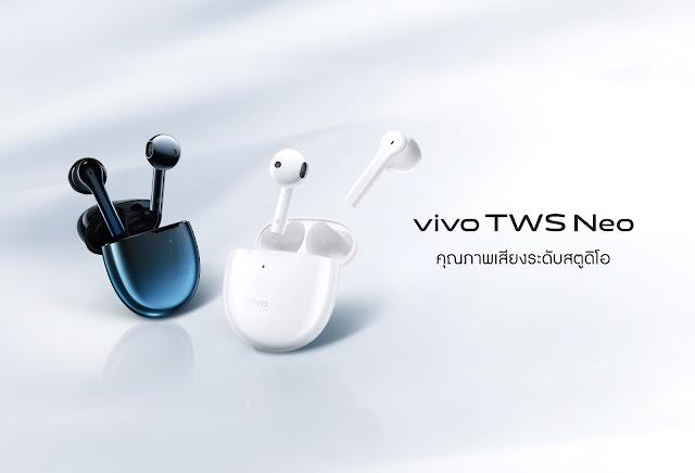 เปิดประสบการณ์ใหม่ หูฟังไร้สาย Vivo TWS Neo คุณภาพเสียงระดับสตูดิโอ