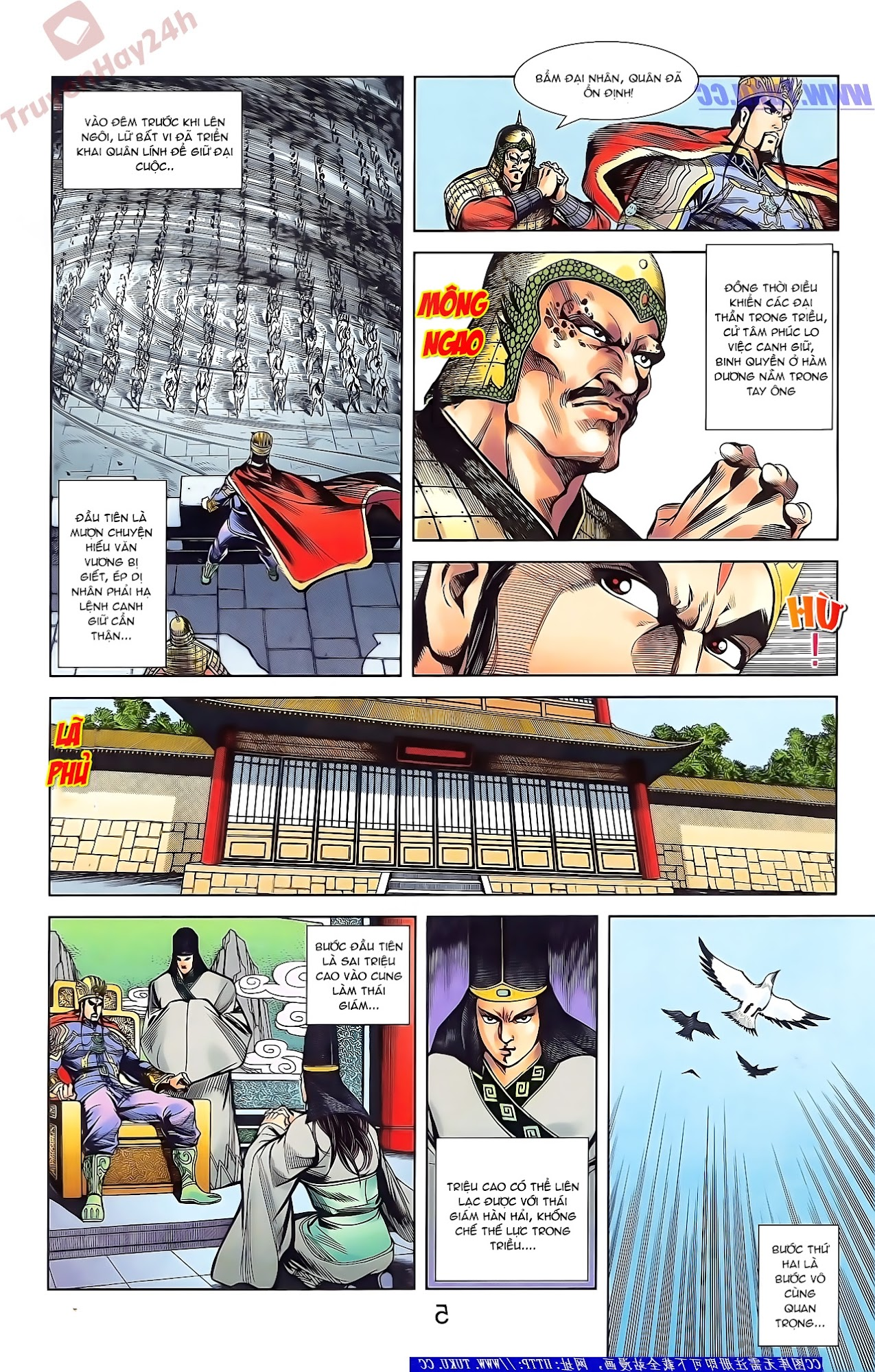 Tần Vương Doanh Chính chapter 42 trang 17