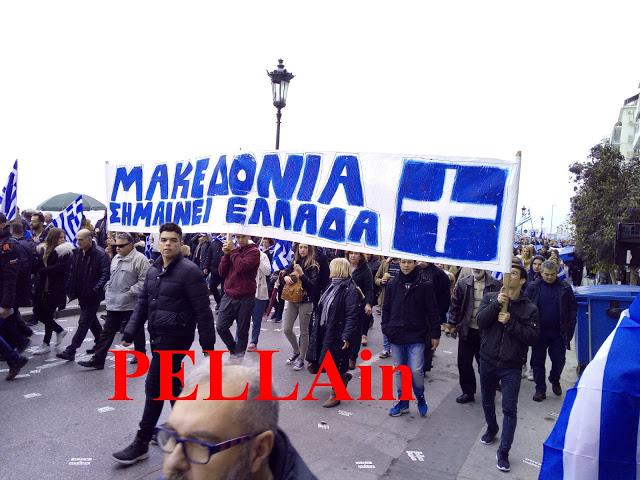 Λεωφορείο για το Συλλαλητήριο από την Έδεσσα