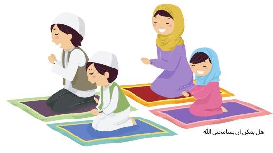 هل يمكن ان يسامحني الله - Could God forgive me