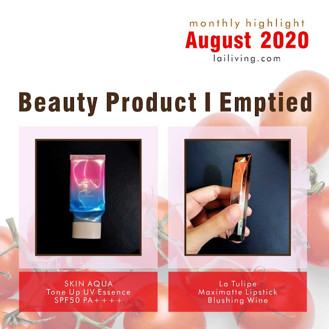 beauty product empty lailiving