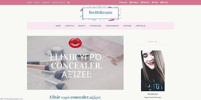 Meet the blogger Ειρήνη από το ιστολόγιο BwithRenata
