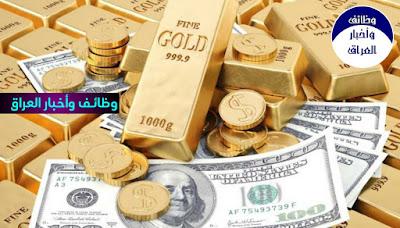 الدولار يرتفع بالاسواق العراقية وهذه اسعاره