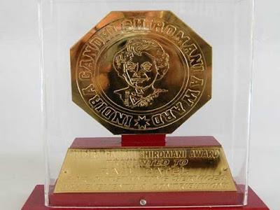 इंदिरा गांधी शांति पुरस्कार