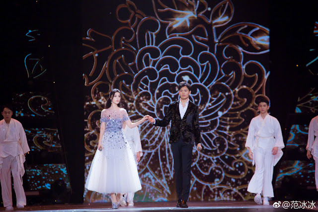Legend of Ba Qing Gavin Gao Fan Bingbing New Year
