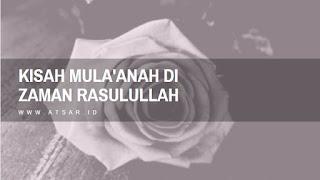 Definisi dan Kisah Mula'anah / Li'an Antara Suami dan Istri