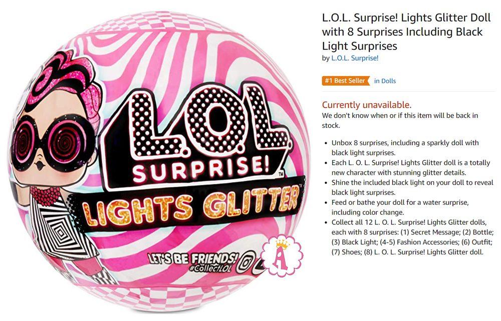 Новый шар сюрприз с куклами Лол Сюрприз Лайтс Глиттер 2020 года