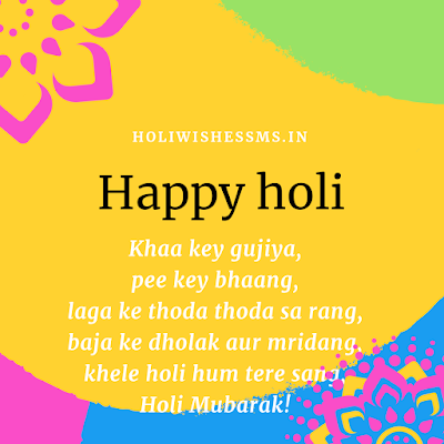 holi msg for wife