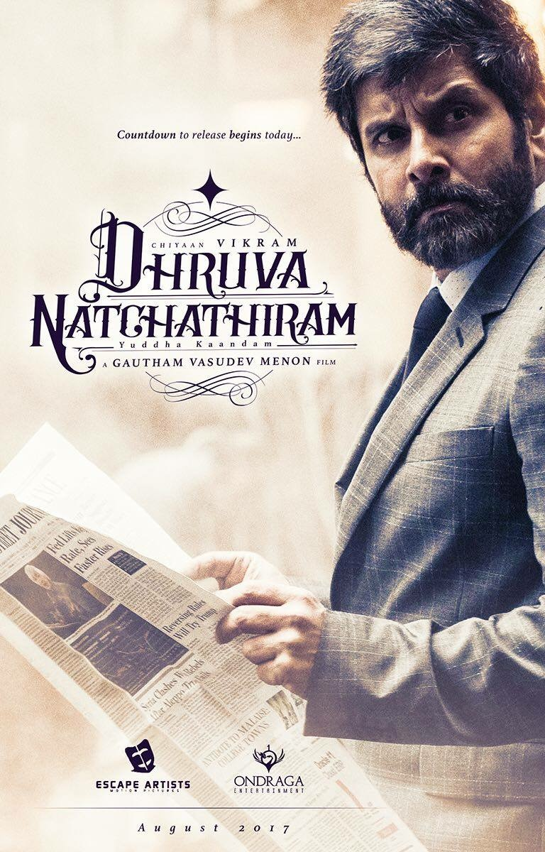 Vikram next upcoming movie Dhruva Natchathiram first look, Poster of Vikram download first look Poster, release date