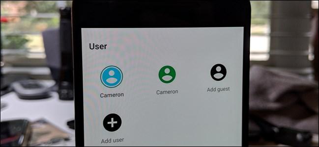 حسابات مستخدمين متعددة على هاتف Android