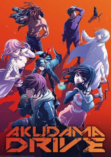 انمى Akudama Drive مترجم , مشاهده انمى Akudama Drive مترجم , تقرير انمى Akudama Drive , حلقات Akudama Drive كامل بروابط متعدده  アクダマドライブ
