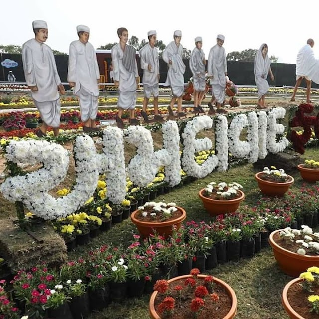 Flower Show 2020 Ahmedabad