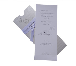 greek modern wedding invitation white lilac