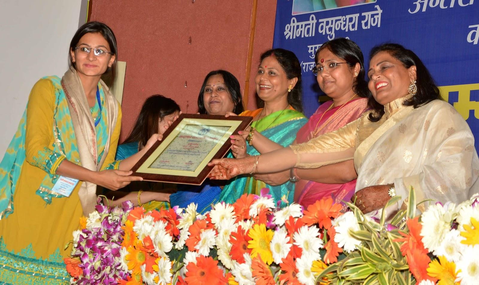 Image result for महिला आयोग ने जयपुर में 'नारी सम्मान' समारोह में 21 महिलाओं को किया सम्मानित