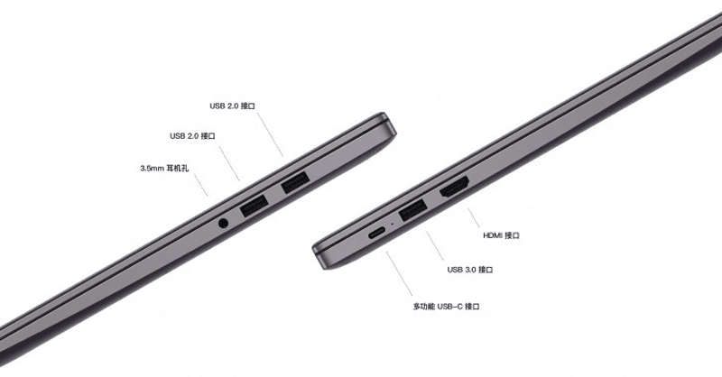 Ports of MateBook D 14 inches and 15 inches