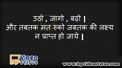Good Morning Hindi Messages For Him, Good Morning Gujarati Messages For Her