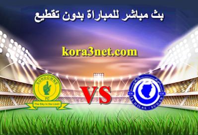 مباراة الهلال السودانى وصن داونز