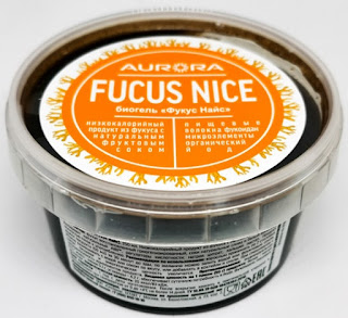 Фукус Найс (Fucus Nice).jpg