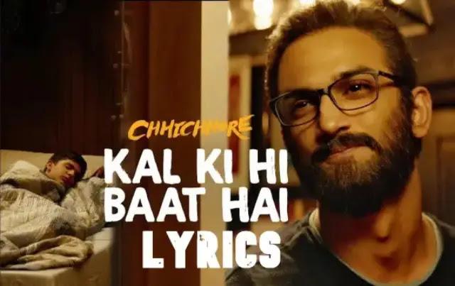 Kal Ki Hi Baat Hai Lyrics (कल की ही बात है )– Chhichhore 2019