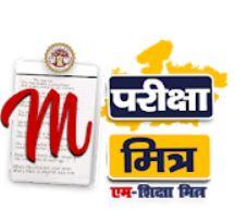 Download & Install M-ParikshaMitra Mobile App