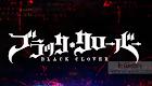 Rakugaki Page Lyrics (Black Clover Opening 6) - Kankaku Piero