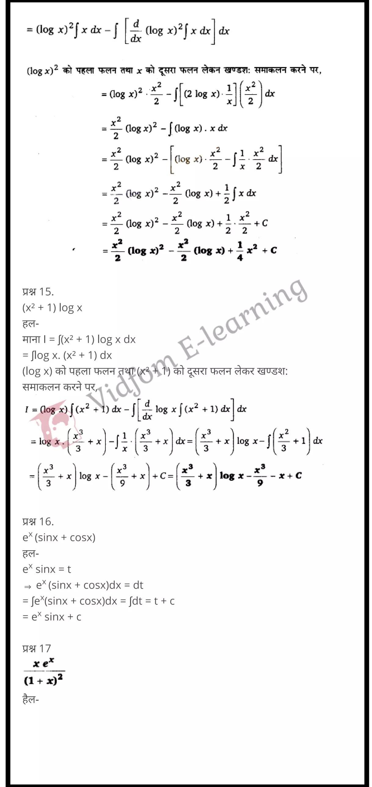 class 12 maths chapter 7 light hindi medium 55