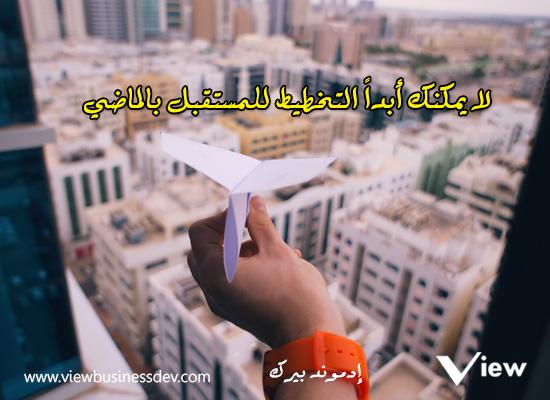 اقوال وحكم وامثال بالصور روعه 8