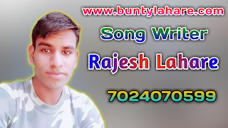Love Ke Bimari ,rahul verma cg song ,cg,new,songs2017,hit,tc,music,hits,swaranjali,studio,folk,songs,राहुल वर्मा cg song rahul varma,rahul varma new cg song,rahul varma cg song 2018,rahul varma new cg song 2018,rahul varma hits,rahul varma hits cg song 2018,rahul varma new video song 2018 ,www.buntylahare.com ,rahul verma cg song , Rajesh Lahare Song Writer