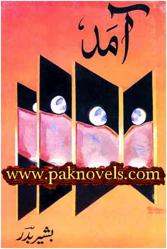 Aamad Novel By Basheer Badar