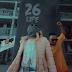 VIDEO l Nyandu Tozzy Ft. Sanja - Mguu wa Kutoka