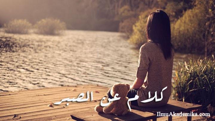 Kata Kata Bahasa Arab Tentang Sabar Dan Artinya