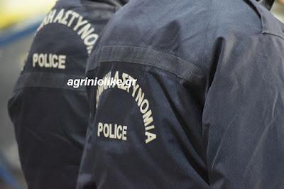 Αποτέλεσμα εικόνας για agriniolike συλλήψεςι